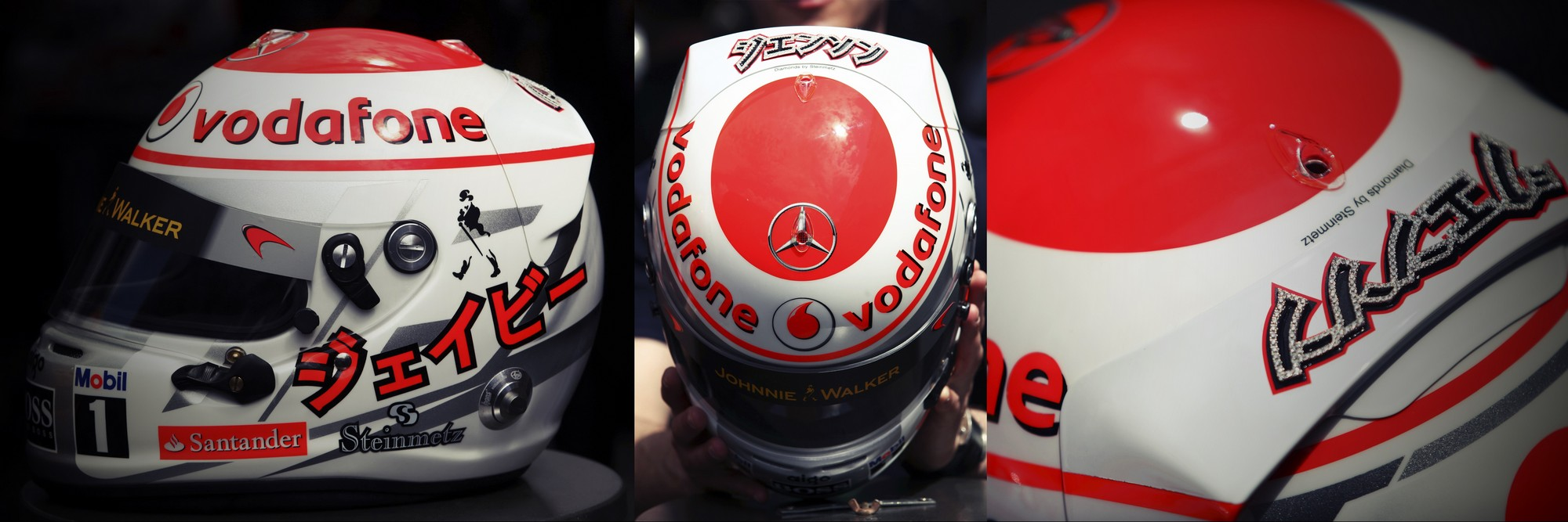Шлем Дженсона Баттона на Гран-При Монако 2011 | 2011 Monaco Grand Prix helmet of Jenson Button