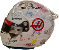 шлем Романа Грожана | helmet of Romain Grosjean