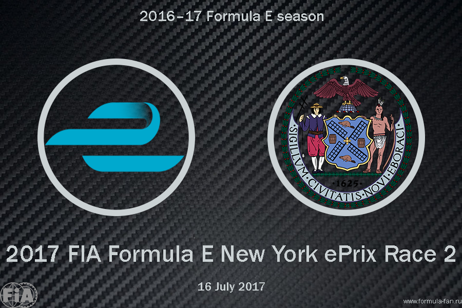 ePrix Нью-Йорка 2017 (гонка 2) | 2017 FIA Formula E Qualcomm New York ePrix Race 2