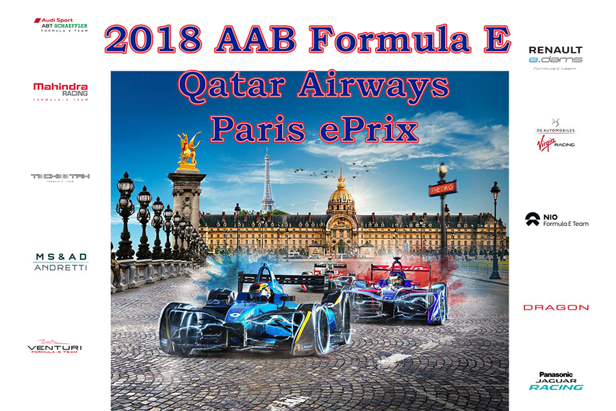 ePrix Парижа 2018 | 2018 AAB Formula E Qatar Airways Paris ePrix