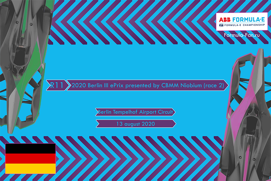 ePrix Берлина III 2020 (гонка 2) | 2020 AAB Formula E Berlin III ePrix presented by CBMM Niobium (race 2)